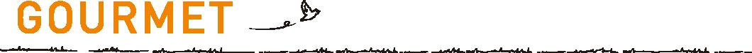GOURMET|旭川のフリーペーパーななかまど
