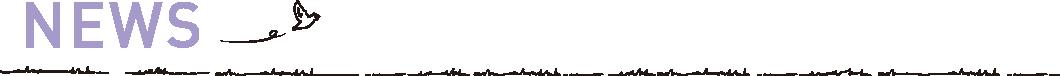 NEWS|旭川のフリーペーパーななかまど